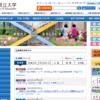 【体験談】私が長崎県立大学を中退した理由