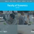 龍谷大学 経済学部