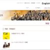 東京音楽大学 音楽学部