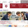 徳島文理大学 保健福祉学部