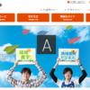 拓殖大学北海道短期大学 農学ビジネス学科
