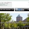 東京都立大学 法学部