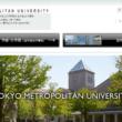 首都大学東京 法学部