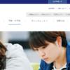 金沢星稜大学の評判・口コミ【経済学部編】