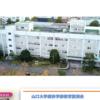 山口大学 経済学部