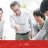 九州産業大学の評判・口コミ【理工学部編】