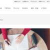 広島経済大学 経済学部