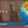 京都女子大学の評判・口コミ【文学部編】
