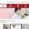 札幌医科大学 保健医療学部